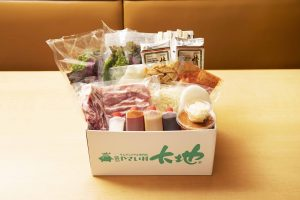 赤坂でサムギョプサルが味わえる韓国料理店【やさい村大地 本店】