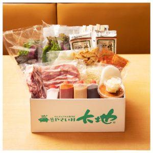 やさい村大地 赤坂本店の通販できるサムギョプサルセット